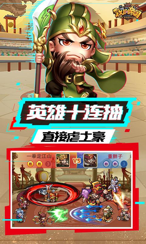http://www.210sy.com/static/uploads/app/2019112016111674385.jpg