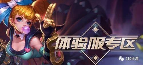 王者荣耀3月31日体验服更新公告:王者模拟战调整